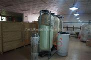 广州水处理设备厂家—洁涵水处理软化水设备