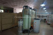 广州水处理设备厂家—洁涵水处理全自动软化水系统