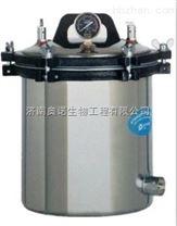 手提式滅菌鍋 18L 煤電兩用