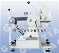 GT-CK高天专业  纸箱冲孔试验机