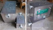 厨房小型油水分离器、三级隔油池