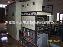 蓄電池工業用高純水betway必威手機版官網