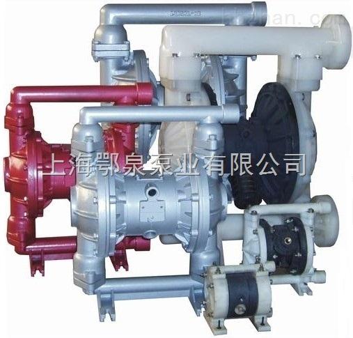 QBK型气动隔膜泵