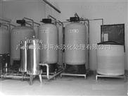中央空调软化水设备公司