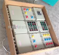 低压防爆照明动力配电箱