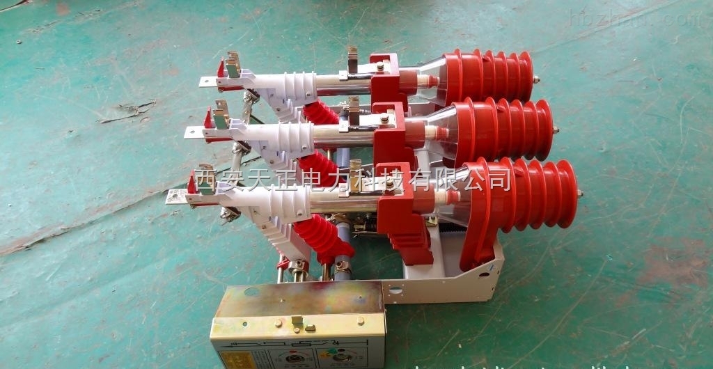 10KV户内高压负荷开关FN12-12  FN12-12D/630-20型户内交流高压负荷开关(以下简称FN12-12D负荷开关)是额定电压为12KV,额定频率为50HZ的三相高压开关设备,用于分合负荷电流,闭环电流,空载变压器和电缆充电电流,关合短路电流。配装接地开关的负荷开关,可以承受短路电流。 FN12-12R.