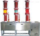 35千伏户外高压真空断路器HZW7-40.5