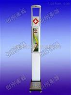 HW—700身高体重测量仪工作原理