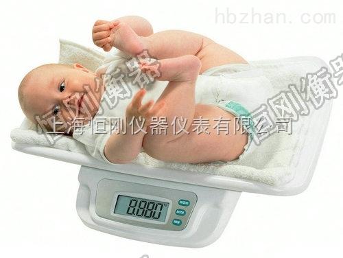 河北医体检婴儿电子秤