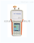 RD7320-VOC型PID手持式VOC气体检测仪
