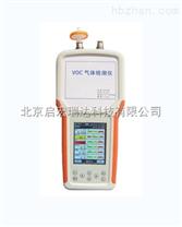 RD7320-VOC型PID手持式VOC氣體檢測儀