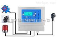 RBK-6000 二氧化硫氣體檢測儀