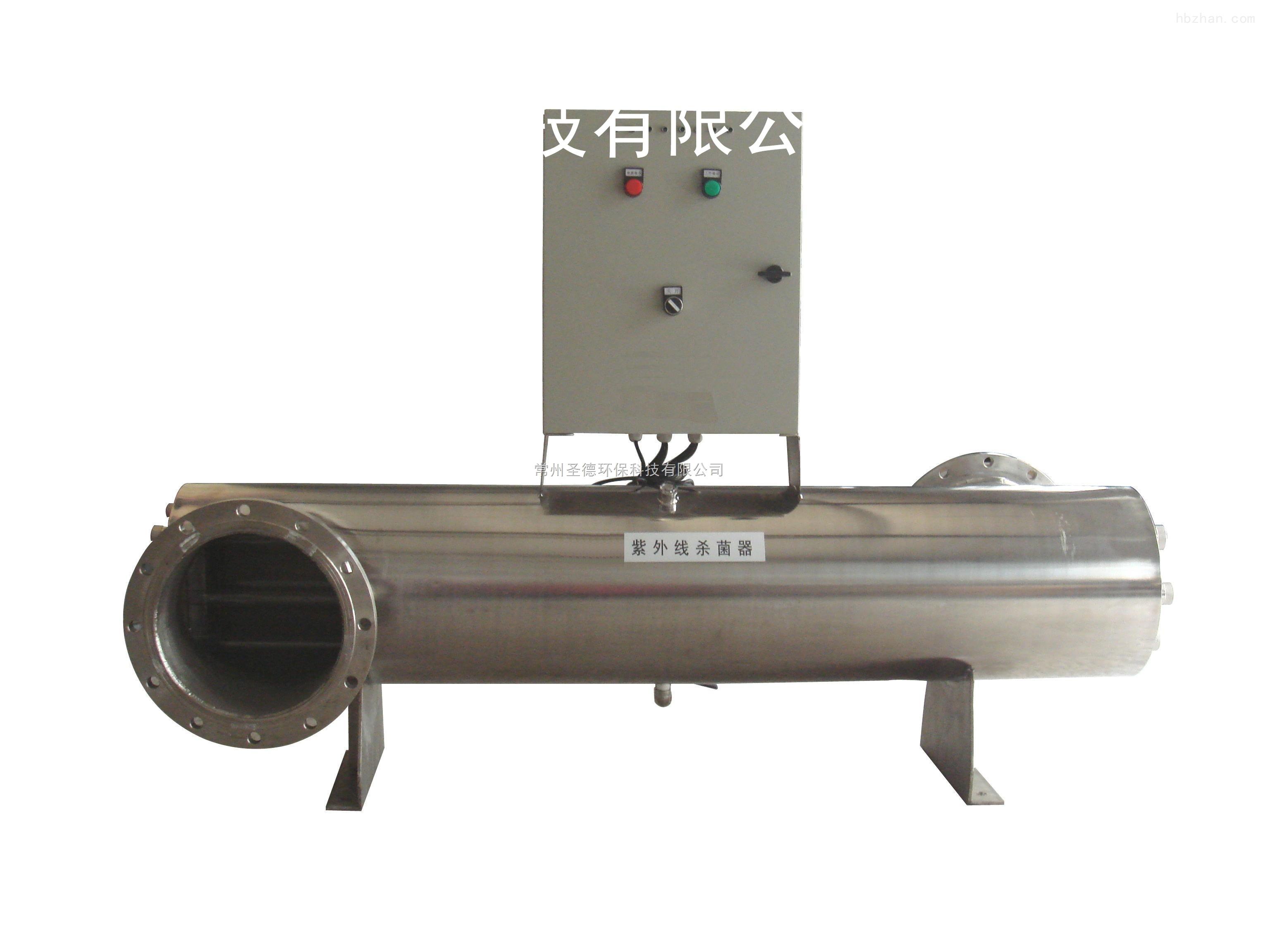 上海紫外線殺菌器