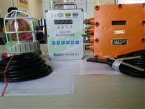 廠家直供防爆在線式粉塵檢測儀工業粉塵監測專用儀器超標報警