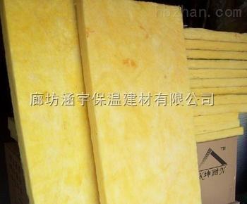 5cm防火屋面玻璃棉板价格