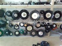 优质DMF-Y-80脉冲阀膜片