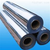 聊城pap铝塑片厂家 pap铝塑板 山东pap铝塑复合片规格型号