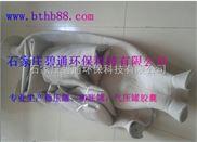 徐州,武汉供水胶囊,稳压罐胶囊厂家批发电话