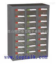 江阴20抽透明蓝色零件整理柜
