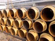 河南渑池县大量定做批发黑夹克外壳保温管 地埋管道保温材料