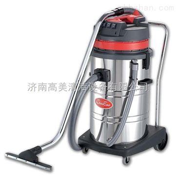 CB80-3吸尘吸水机