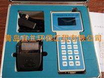 檢測粉塵濃度儀器,粉塵儀價格,便攜粉塵儀