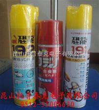 張浦恐龍192黃油,昆山中國臺灣恐龍牌192噴霧式黃油