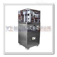 多功能壓片機、旋轉式壓片機