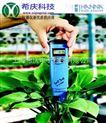 土壤电导率测量仪