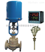 電動分時段溫度調節閥廠家價格-杭州海沃