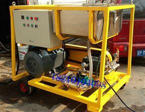 DL5038钢铁厂叶轮机高压清洗机
