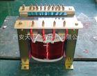 1500瓦控制变压器BK-1500W