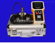 手持式超声波测深仪*声波测深仪*便携式水深测量仪