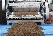 QTA-500-养殖污水污泥浓缩脱水机