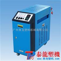 供應廣東泰龍水式模溫機 工業6KW模具恒溫機