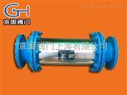 CFG內磁水處理器-管內強磁水處理器
