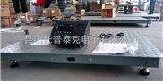 宁波1吨电子不锈钢防水地磅