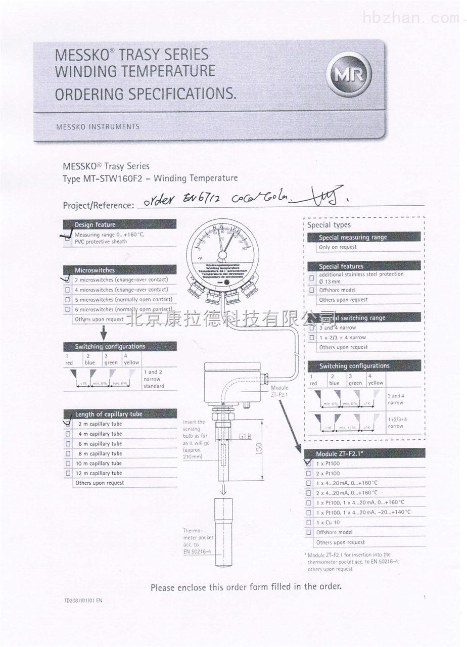 http://www.genuine-opto.com/ZyCMS/uploadfile/cms/www/201511/27102641bilj.jpg_gigahertz-optik x1-1 optometer 照度计