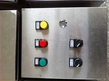DKX-2EZG 一控二閥門控製箱