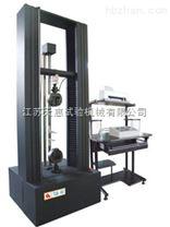 100KN微控材料試驗機
