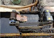 QL-OS-8-廢水處理刮油機betway必威手機版官網供應