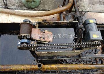 QL-OS-8廢水處理刮油機設備供應