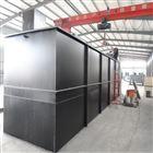 CTWSZ春腾WSZ系列高效生活污水处理设备