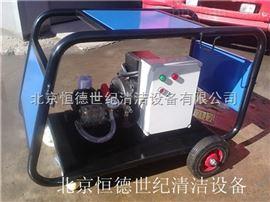 HD28/18冷水高压清洗机
