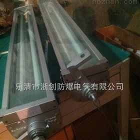 BHY-2*20W嵌入式防爆荧光灯选型
