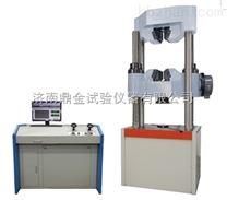 WAW-300C微機控製電液伺服液壓式萬能試驗機