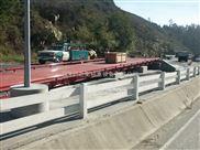 供应闵行区30吨地磅 60吨地上衡 50吨汽车衡