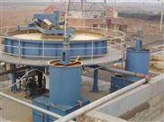 污水处理设备(超效浅层气浮机)