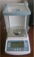 上海菁海FA1204N電子分析天平,,參數