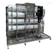 白云机场播放器饮水机/反渗透纯水机
